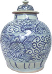 Covered Jar with Chrystanthemums - Blue and White Porcelain
