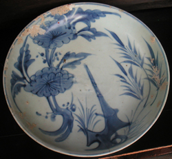 Dish with Floral Design - Chinese Blue and White Porcelain