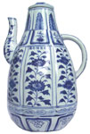 Ewer with Cover And Floral Design - Blue and White Porcelain