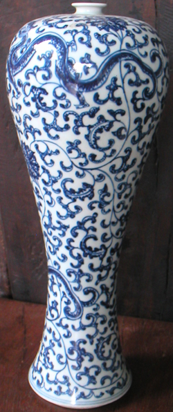 Meiping Vase with Dragon - Chinese Blue and White Porcelain