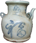Three-Handled Swatow Ewer - Blue and White Porcelain