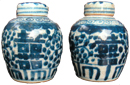 Double-Happiness Jars with Covers - Blue and White Porcelain