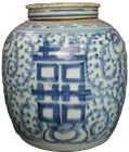 Double-Happiness Jar with Cover - Blue and White Porcelain