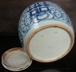Double Happiness Jar with Cover - Chinese Blue and White Porcelain