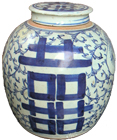 Double-Hapiness Jar with Cover - Blue and White Porcelain