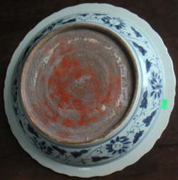 Large Plate with Game Playing Sages  - Chinese Blue and White Porcelain