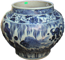 Large Guan with Fish Scene - Blue and White Porcelain