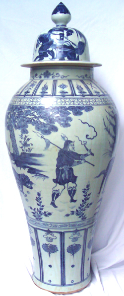 Meiping Vase and Cover - Chinese Blue and White Porcelain
