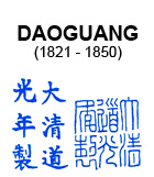 Daoguang Mark on Qing Dynasty Chinese Blue and White Porcelain
