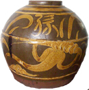 Large Painted Martaban Jar - Chinese Earthenware Ceramics