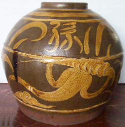 Large Painted Martiban Jar  - Chinese Earthenware Ceramics