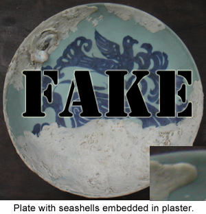 Example of a Fake Chinese Porcelain Plate