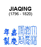 Jiaqing Mark on Qing Dynasty Chinese Blue and White Porcelain