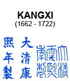 Kangxi Mark on Qing Dynasty Chinese Blue and White Porcelain