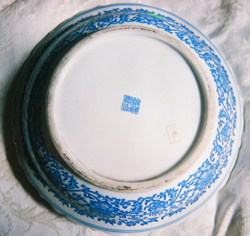 Large Platter - Qing Dynasty Chinese Porcelain