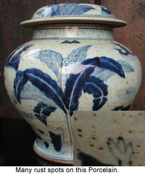 Identifying Fake Chinese Ceramics