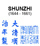 Shunzhi Mark on Qing Dynasty Chinese Blue and White Porcelain