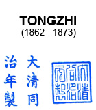 Tongzhi Mark on Qing Dynasty Chinese Blue and White Porcelain