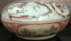 Coloured Powder Container - Chinese Porcelain and Stoneware