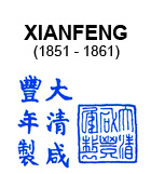 Xianfeng Mark on Qing Dynasty Chinese Blue and White Porcelain