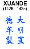 Xuande Mark on Ming Dynasty Chinese Blue and White Porcelain